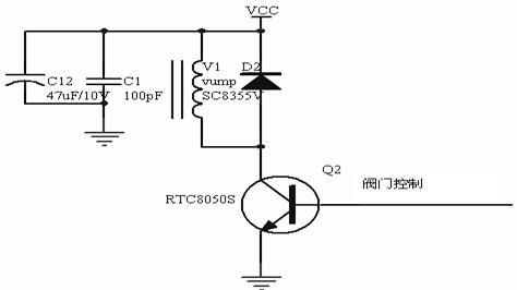 图2.9 线性阀pwm控制电路